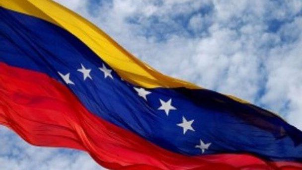 Ya he votado. Encuesta El Cruce. - Página 3 BanderaVenezuela